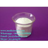 Wholesale Rimonabant CAS 168273-06-1 Super Natural Weight Loss Powder Supplement from china suppliers