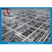 Quality Stainless Steel Wire Mesh Fence  Panels For Building Corrosion Protection for sale