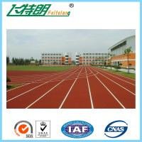 Wholesale Sports Athletic Rubber Running Track Material Surface Full Pu Customized from china suppliers