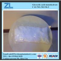 Wholesale CAS NO.:563-96-2,Glyoxylic acid monohydrate with 98% content from china suppliers