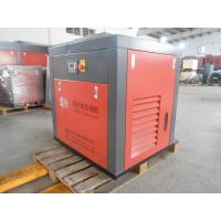 Wholesale 220KW High Pressure Air Compressor Waster Heat Recovery Safe operation Energy Saving Screw Air Compressor from china suppliers