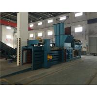 Wholesale Recycling Plastic Baling Machine With Touch Screen And Visible Windows from china suppliers