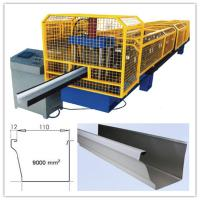 Wholesale 0.5-0.6mm Steel Roll Forming Machine Square Gutter Making Machine 12-15m/min from china suppliers