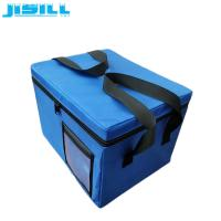 Buy cheap 48 Hours Control Temperature Insulated Medical Ice Box Cooler from wholesalers