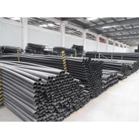Wholesale HDPE pipe from china suppliers