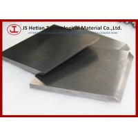 Wholesale YG10 Square Tungsten Carbide Plate with 1.5 - 2.0 micron TC grain Size from china suppliers