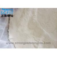 Wholesale 99% powder Local Anesthetic Raw medicine of Propitocaine hcl for Pain Killer from china suppliers