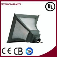 Wholesale induction garden light from china suppliers