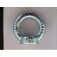 Wholesale Din580 Eye Nut from china suppliers