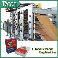 Wholesale Tubular Valve / Flat Valve Automatic Chemical Paper Bag Make Machine High Speed from china suppliers