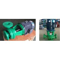 Buy cheap FPD  (FPF ) Series RPP Centrifugal Pump from wholesalers