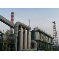 Wholesale 550m3 Dry GCP system project for gas cleaning used in India market from china suppliers