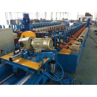 Wholesale Awning Tube Round Pipe Roll Forming Machine For Sunshade Curtain System from china suppliers