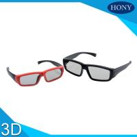 Wholesale RealD Masterimage 3D Glasses Kids Size With Circular Polarized Lenses from china suppliers