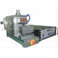 Buy cheap Low Noise 20khz Ultrasonic Metal Welding Machine For Battery Wire Conductor from wholesalers