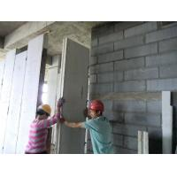 Buy cheap Prefab Foaming Hollow Core Lightweight Interior Wall Panels , Sound Proof from wholesalers