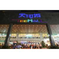 Wholesale Guangzhou Shopping Centers Tour Guiding Services Important Commodity Distribution Center from china suppliers