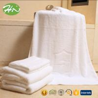 Buy cheap Hotel Towel Soft  Plain Dyed Elegant 100% Cotton Bath Towel Set from wholesalers