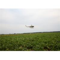 Wholesale Precision Agriculture Drones Payload 5-6 Meters Spraying Width 20 Hectares Per Day Coverage from china suppliers