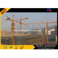 Wholesale 8T Mobile Tower Crane , Hammerhead Tower Crane For Building Construction from china suppliers