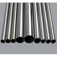 Wholesale Cold Drawn / Hot Rolled 304 201 Seamless Stainless Steel Tube 6mm - 830mm OD from china suppliers