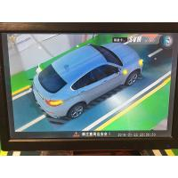 Wholesale 12V - 24V HD 3D Around View Camera System 360 vehicle camera system from china suppliers