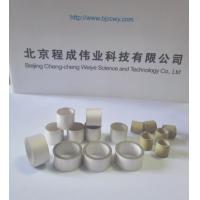 Wholesale Round Tube piezoelectric ceramics for Ultrasonic Testing Laboratory from china suppliers