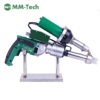Wholesale Hand Held Plastic Extrusion Welder HDPE welding gun from china suppliers