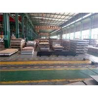 Wholesale Cold Rolled Stainless Steel Sheet 4x8 from china suppliers
