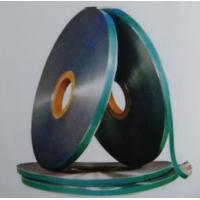 Buy cheap Green / Slive  / Golden Aluminum Foil Roll ASTM882 for communication cable from wholesalers