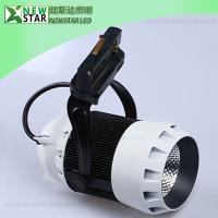 Wholesale Small Beam Angle 30W CE LED Track Light 3 years warranty from china suppliers