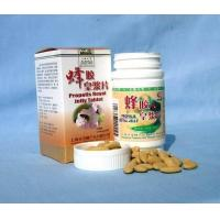 Wholesale Propolis Royal jelly tablet from china suppliers