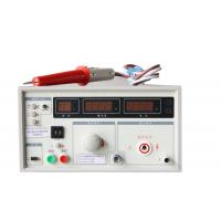 Wholesale Portable Electrical insulation Helmet Testing Equipment / Instruments with LED display from china suppliers