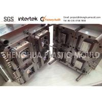 Wholesale Dongguan Plastic Food Box Injection Mold Maker from china suppliers