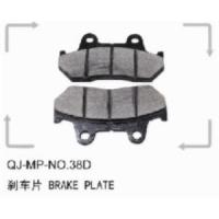 Wholesale Brake Plate from china suppliers