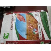 Wholesale 600D To 1200D Denier PP + BOPP Lamination Bags For Animal Feed With 20kg Capacity from china suppliers