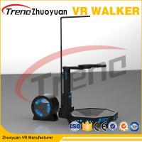 Buy cheap Black 800 Watt 9D Virtual Reality Treadmill / Shooting Battle Games from wholesalers