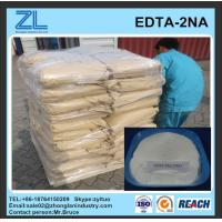 Wholesale 99% EDTA-2NA powder from china suppliers