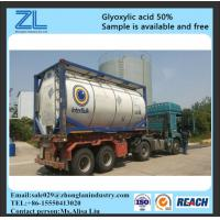 Wholesale Glyoxylic acid 50% from china suppliers