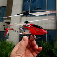 Wholesale R/C Helicopter With Gyroscope Rpc103151 (S105) from china suppliers