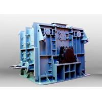 Wholesale Reversible Impact Rock Crusher With 2 Blow Bars Crushing Tough - Hard Natural Stone from china suppliers