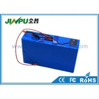 Wholesale Lithium Electric Bike Battery 36V / Pocket Rocket Battery Pack Powered For 250W3 50W Ebike Motor from china suppliers