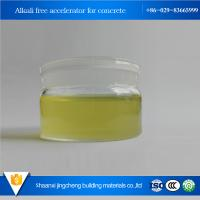 Wholesale Yellow liquid concrete additives cement additive quick setting agent from china suppliers