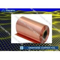Quality High Tensile Strength 25um Graphene Copper Foil Roll and HighPurity for sale