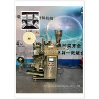 Wholesale Filter paper green tea packaging machine high quality from china suppliers