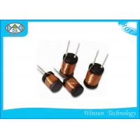 Wholesale High Precision 1mh Inductor 1400mA , PK 0406 Choke Coil Inductor For OA Equipment from china suppliers