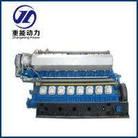 Wholesale Factory direct 1250kw Diesel engine and generator set for sale from china suppliers