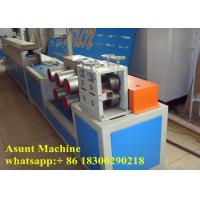 Buy cheap SJ65/30 PP strap band tape making machine / PP packing strap extrusion line from wholesalers