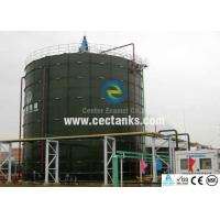 Wholesale Glass Fused Steel Tanks Unique Technology High Temperature Fusion Steel Tanks from china suppliers