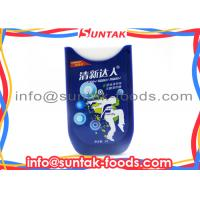 Wholesale Custom Peppermint Hard Candy Fresh Breath Sugar Free Mentos Candy from china suppliers